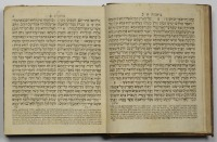 TORAH – FIVE BOOKS OF MOSES []