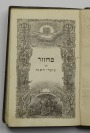 Four Hebrew prayer books [Max Emanuel Stern (1811-1873)]