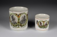 Two Commemorative Cups []