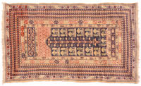 Anatolian Prayer Rug []