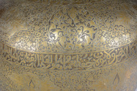 India, [Extremely Fine Indian Islamic Brass Quran Lota]