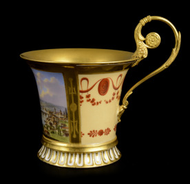 Cup with a Veduta of Prague